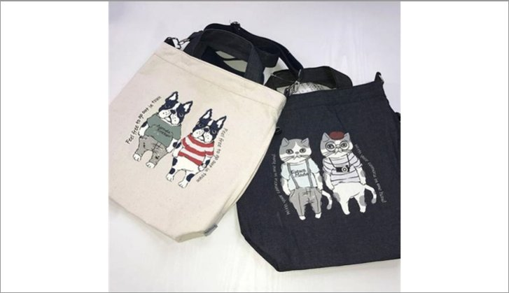 Animal Mode Shoulder Bag